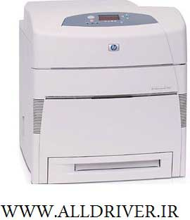 دانلود درایور HP Color LaserJet 5500 - پرینتر اچ پی